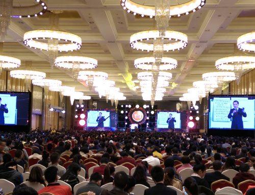 上海近5000人大型峰會