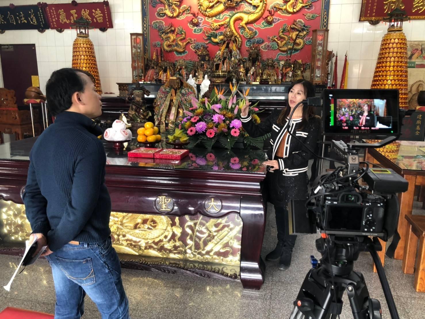 星澤國際-讓世界都看見-電視專訪節目-嘉義聖賢宮-游祈盛與楊含容監督製作