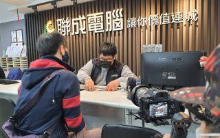 星澤國際-讓世界都看見-電視專訪節目-聯成電腦-游祈盛與楊含容監督製作