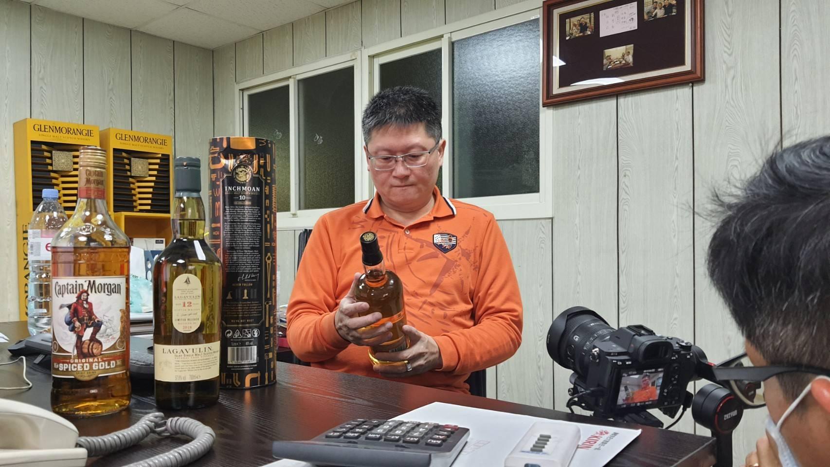星澤國際-讓世界都看見-電視專訪節目-酒條通-游祈盛與楊含容監督製作