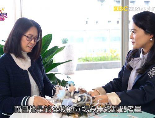 讓世界都看見-東森亞洲新聞台播出「蔡欣燕公勝財富管理顧問」用利他價值觀為客戶築起財富與夢想,做自己與別人生命中的天使!
