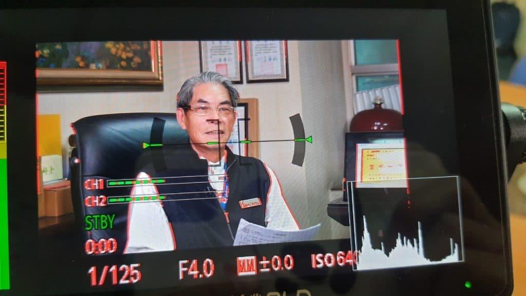 星澤國際-台灣好品牌 電視節目-專訪「仙達時」精彩側拍花絮-游祈盛與楊含容監督製作