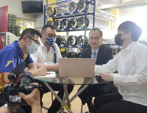 讓世界都看見 台灣好品牌 電視節目-專訪「偉盟系統」精彩側拍花絮-節目製作單位 星澤國際