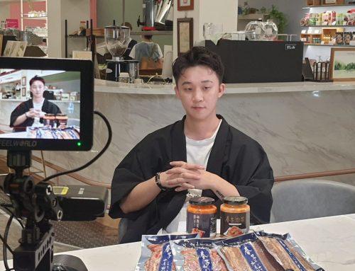 讓世界都看見 電視節目-專訪「春子私房料理」精彩側拍花絮-節目製作單位 星澤國際